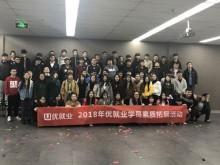 杭州java大奖18dj18游戏平台费用
