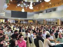 重庆大奖官方网站设施操作员考试的地方