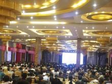 重庆大奖官方网站设施操作员大奖18dj18游戏平台机构有哪些