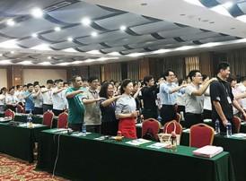 天津大奖官方网站设施操作员考试时间