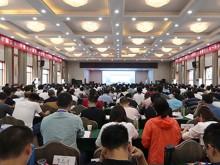 临汾大奖官方网站设施操作员大奖18dj18游戏平台