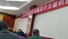 襄阳消防设施操作员培训学校