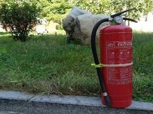 甘肃消防设施操作员考试报名