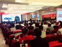 惠州消防设施操作员培训