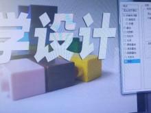 广州天河区成人编程培训班_课程免费试听,学费优惠-中公IT学校