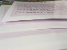 杭州下城区成人编程大奖18dj18游戏平台班_课程免费试听,学费优惠-中公IT学校