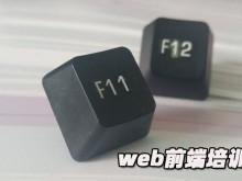 哈尔滨web前端大奖18dj18游戏平台机构有哪些