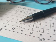 重庆麦积会计学校多少钱