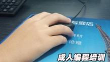 昆明五华区成人编程培训班_课程免费试听,学费优惠-中公IT学校