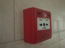 郑州消防中控员培训-考取证书-学费-优路教育机构