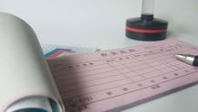 南昌CFA特许金融分析师培训班-费用多少钱-学费价格表CFA