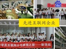 郑州成人学编程_专业培训机构,排名靠前-中公学校