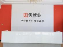 郑州金水区IT培训机构排名-靠谱,口碑好