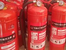 东莞二级消防工程师培训班-费用多少钱