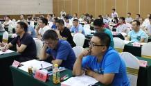 惠州考消防维保证_报考条件_报名所需学历和材料