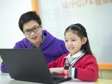 兰州少儿计算机编程培训班_学习内容_机构排名