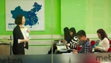 江门企业英语培训班哪个好_课程内容价格