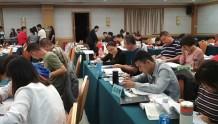 珠海考消防维保证_报考条件_报名所需学历和材料