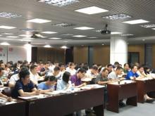 惠州执业中药师培训哪个机构好_排名怎么样