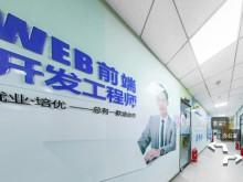 广州web前端开发工程师培训机构哪家好_排名推荐