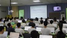 东莞unity3d游戏开发培训机构哪家好_课程费用多少钱