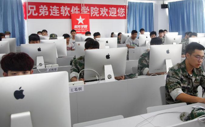 北京python全栈工程师培训哪家好-多少钱