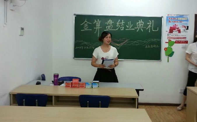 汉川会计学校哪个好 – 地址 – 学费多少